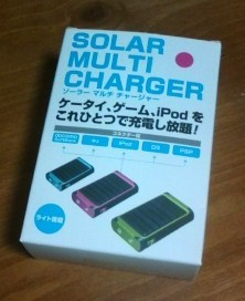 ソーラー充電器.JPG