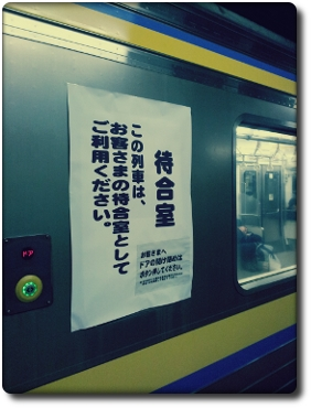 成田駅.jpg