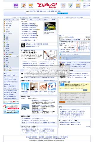 スクリーンショットJP.png