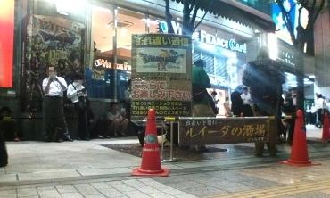 ルイーダ酒場3.JPG