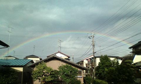 虹-370x222.JPG