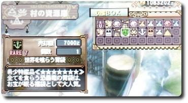 モガの森2.jpg