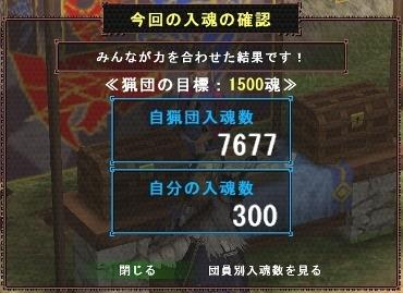 入魂35.jpg