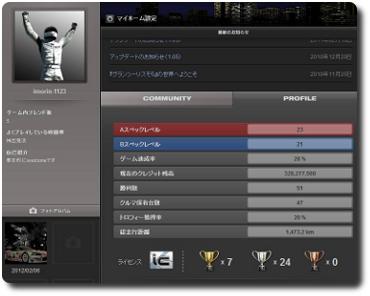 GT-com.jpg