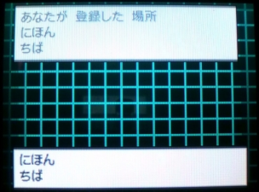 GTS1.JPG
