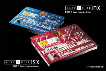 MX&SX.jpg
