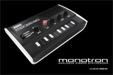 monotron.jpg
